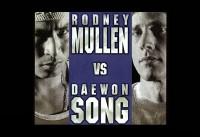 rodney_mullen_vs_daewon_song